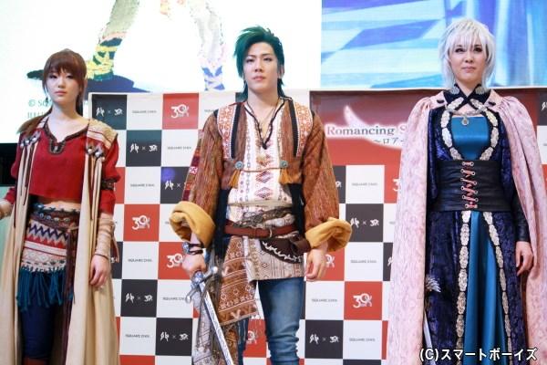 (左から)エレン役の長谷川かすみさん、ユリアン役の村瀬文宣さん、カタリナ役の緒月遠麻さん