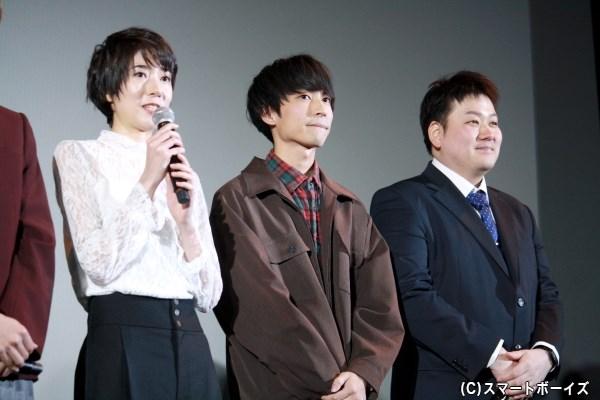 (左から)ノゾミ役の紗々さん、ダイ役の野川大地さん、ケンケン役の高野健司さん