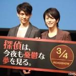 探偵に扮した廣瀬智紀さん(右)が、相棒・青木玄徳さん(左)と事件に挑む注目作!