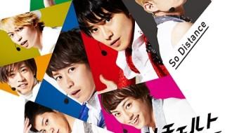 『スター☆コンチェルト』オープニング主題歌「So Distance」 シングルCD発売決定!