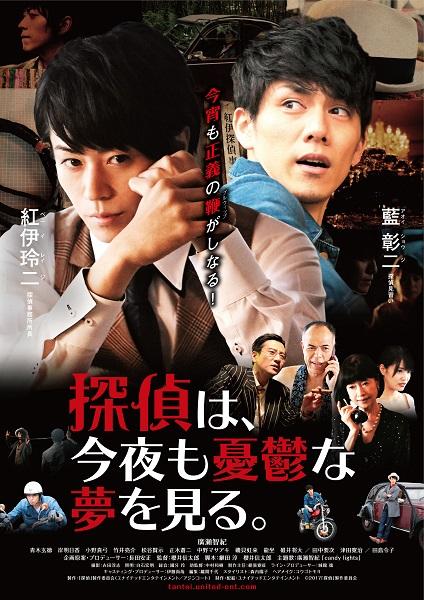 映画は、3月4日(土)よりユナイテッド・シネマ豊洲ほかにて公開!
