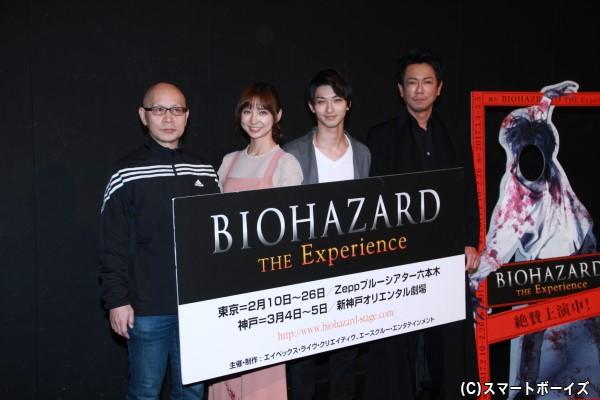 (左より)鈴木勝秀さん、篠田麻里子さん、横浜流星さん、東幹久さん