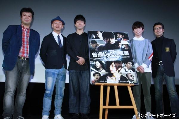 (左より)須上和泰監督、島津健太郎さん、金城大和さん、楡木直也さん、森聖二さん