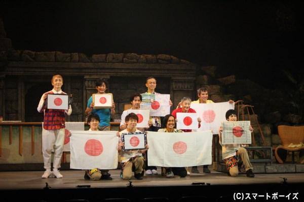 日本人であることの幸せ、誇り……作品に込められたメッセージをぜひ受け止めて