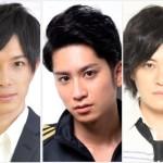 (左から)瀬戸祐介さん、滝口幸広さん、宮下雄也さん