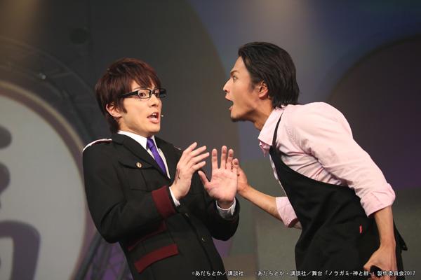 (左から)兆麻役の和田琢磨さん、 大黒役の友常勇気さん