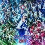 テニミュが横浜アリーナに帰ってくる! Dream Live 2017、キービジュアルも解禁