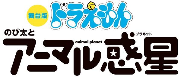 DRA_logo_0131