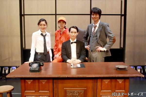 (左から)文音さん、黒羽麻璃央さん、味方良介さん、多和田秀弥さん