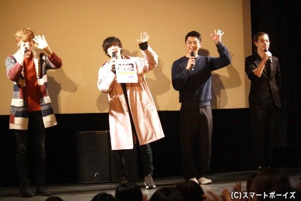 メインキャスト4人が登壇、『夏空の君と』上映イベントが開催!
