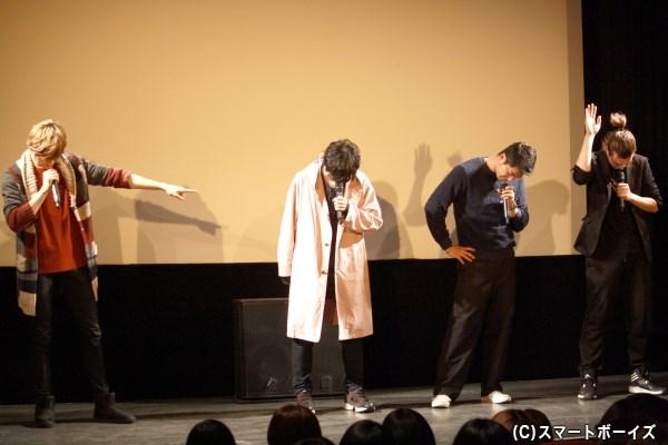 実は投票時にも、挙手ではなく直接山本さんを指さしていた遊馬さん(笑)