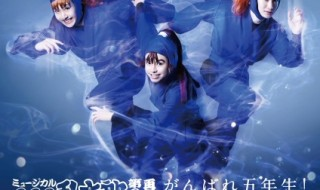 忍たま8再演メインカット - コピー