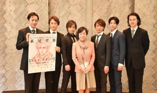 原作者の萩尾望都さんを囲んで、キャストが作品への想いを語りました。
