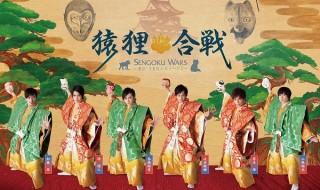 2月25日、26日 東京芸術劇場シアターイーストにて上演!