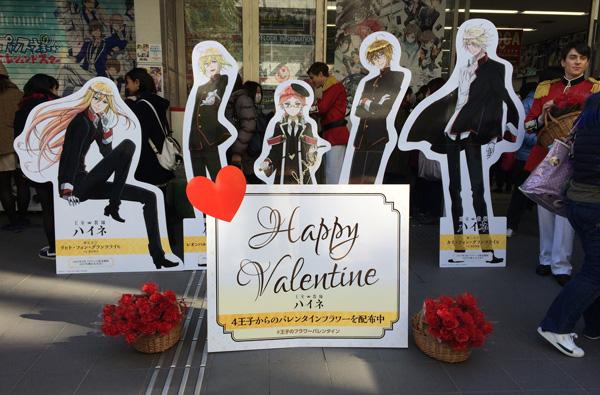 イベントが行われた店舗エントランスにはハイネ&王子たちのスタンドが登場!