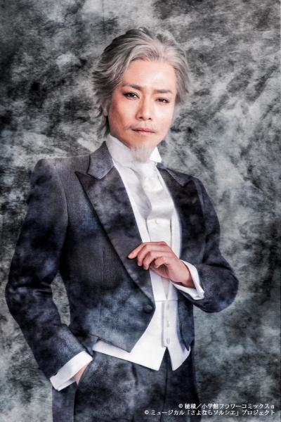 ジャン・ジェローム役 :泉見洋平さん