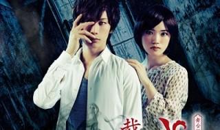 yakumo_0220KV.ec