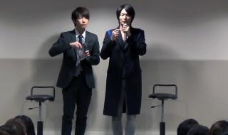 安里勇哉さん(左)と八神蓮さん