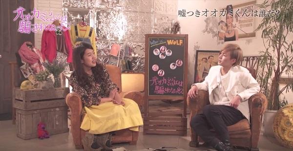 MCを務める松田凌さんと横澤夏子さんの恋愛観も露わに!?