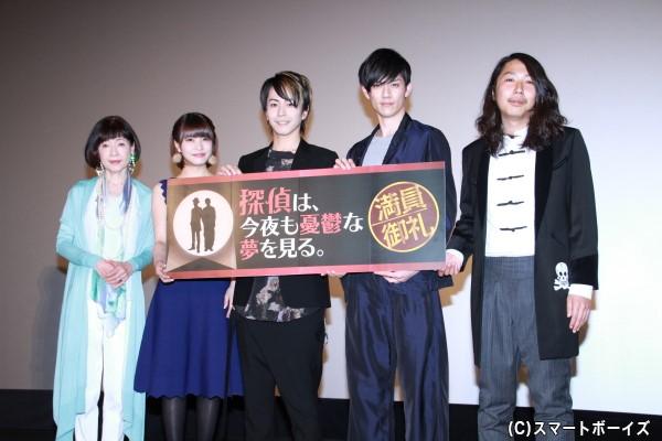 (左より)田島令子さん、岸明日香さん、廣瀬智紀さん、青木玄徳さん、櫻井信太郎監督