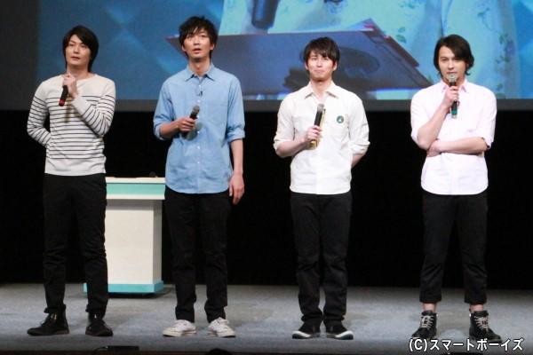 (左より)月曜MCの八神蓮さん、火曜MCの小林且弥さん、水曜MCの三上真史さん、木曜MCの藤田玲さん