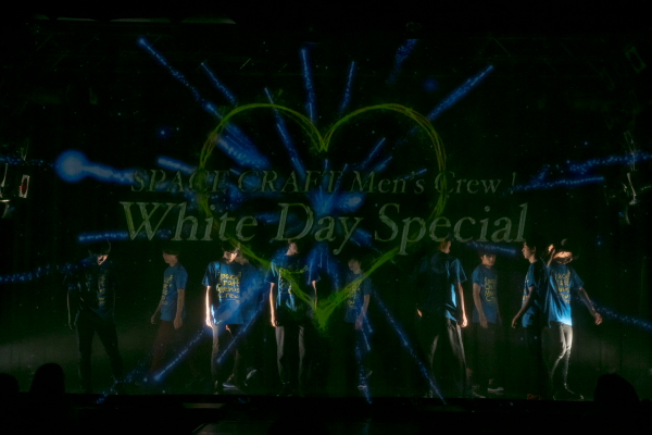 総勢12名が出演した「スペースクラフトMen's Crew!~ホワイトデースペシャル~」