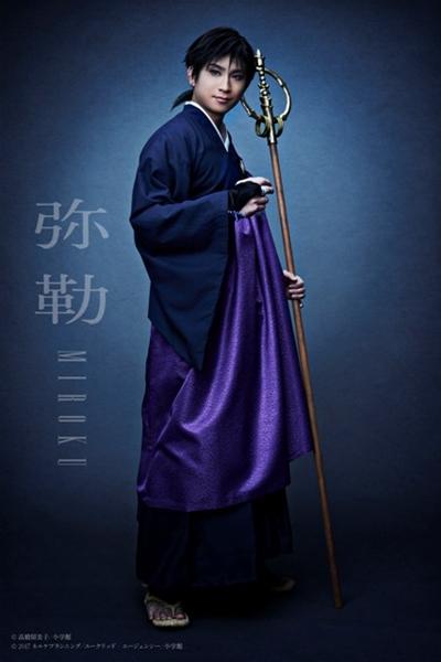 滝口幸広さん演じる弥勒