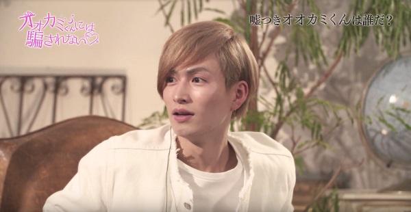 8人の恋愛模様に、松田凌さんも本音コメントを連発