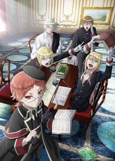 アニメ「王室教室ハイネ」より、新情報が続々と到着!