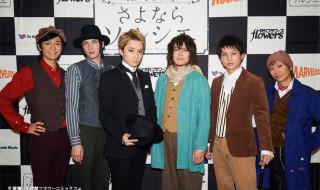 【左から】上田堪大さん、輝馬さん、良知真次さん、平野良さん、反橋宗一郎さん、Kimeruさん