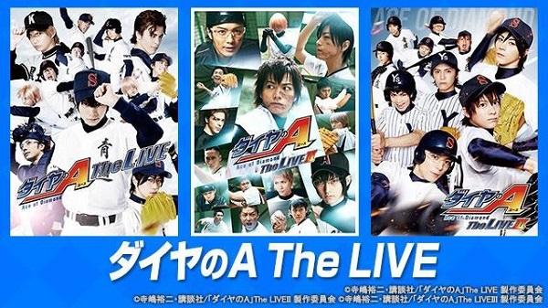 4月6日の開演を前に、東京公演チケットが追加販売!