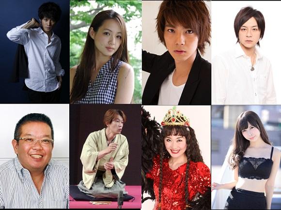 上段左から、原嶋元久さん、間宮夕貴さん、安里勇哉さん、永田彬さん 下段左から、宮脇健さん、立川こしらさん、なかじままりさん、桜井奈津さん