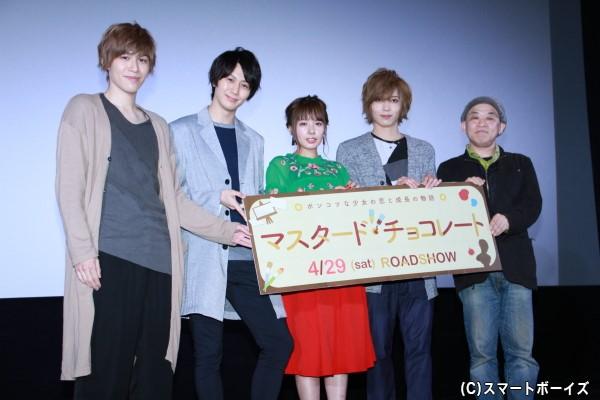 (左より)神永圭佑さん、太田基裕さん、山田菜々さん、染谷俊之さん、笹木彰人監督