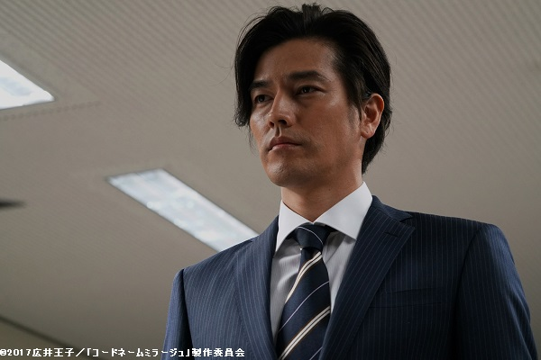 警察庁公安特殊課課長/K13の御崎蔵人役の要潤さん
