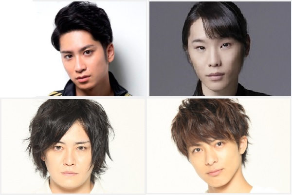 (左上から時計回りに)滝口幸広さん、天羽尚吾さん、米原幸佑さん、宮下雄也さん