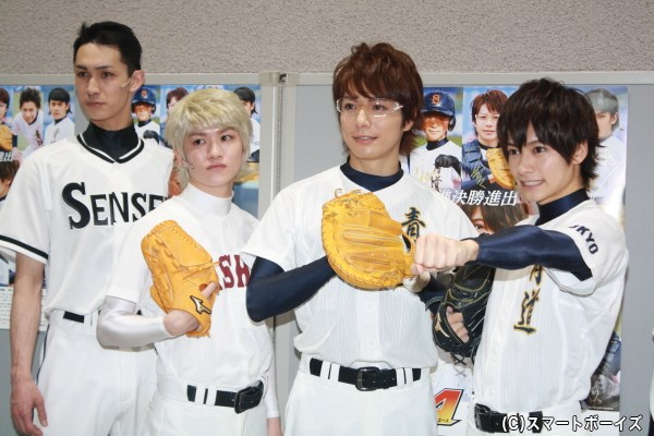 (左から)本川翔太さん、小西成弥さん、和田琢磨さん、小澤廉さん