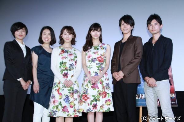 (左より)梅舟惟永さん、筒井真理子さん、松井玲奈さん、新川優愛さん、廣瀬智紀さん、宮岡太郎監督