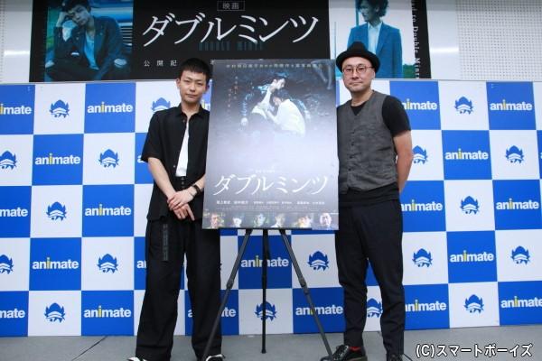 トークイベントに登壇した田中俊介さん(左)と内田英治監督(右)