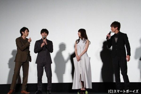 吉沢さんの「大倉くん好き」発言に、山田さんが「俺は?」とアピール