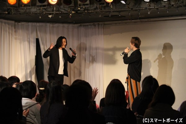 親友・蕨野友也さんがサプライズ・ゲストで登場!