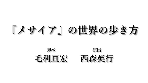 6月 15日(水)18:00 ~ 18:30開催