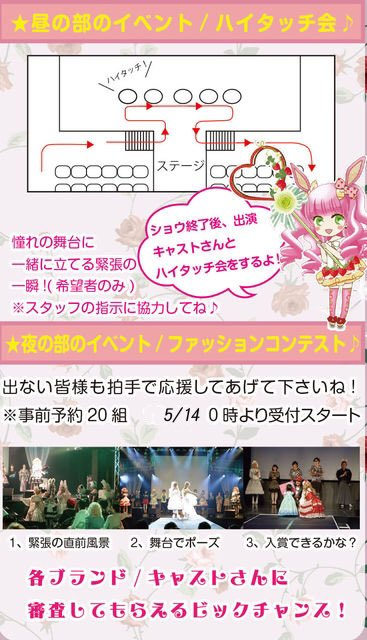 BrilliantStars☆デコレーションズVol12-3
