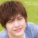 ASUMA-1st_s-H1-4_0913.ai