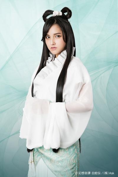 白蛇の化身:白娘(パイニャン)役 山下聖菜さん