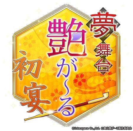 2017年6月17日(土)~25日(日) 新宿村LIVEにて上演!