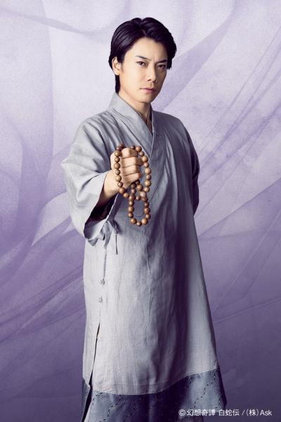 僧侶:法海(ホウカイ)役 兼崎健太郎さん