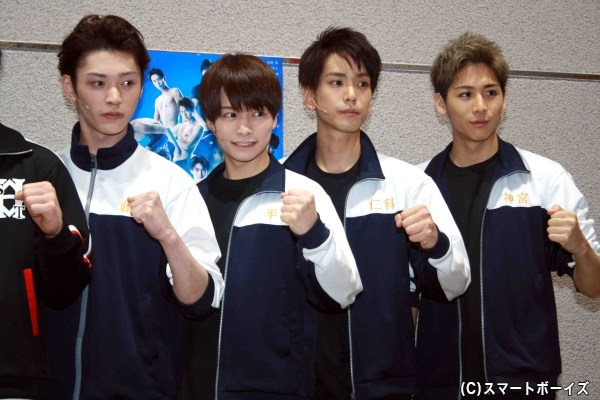 (左から)安西慎太郎さん、小澤廉さん、黒羽麻璃央さん、池岡亮介さん