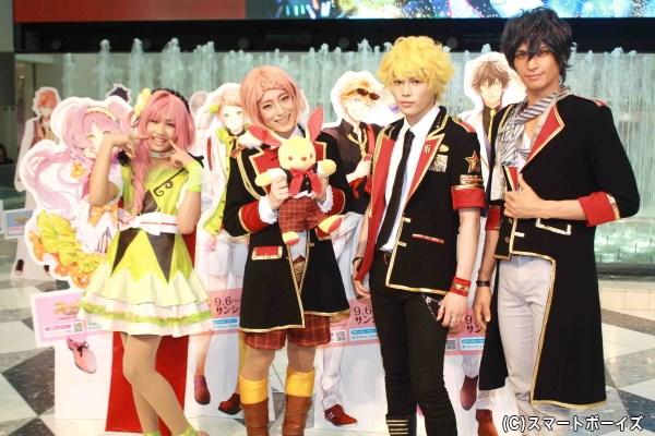 (左から)設楽銀河さん、飯山裕太さん、丸目聖人さん、小波津亜廉さん