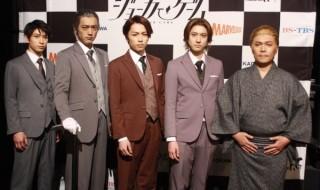 (左から)大海将一郎さん、谷口賢志さん、鈴木勝吾さん、山本一慶さん、オラキオさん