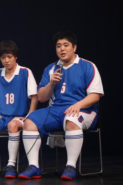 次藤洋役の皇希さん